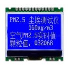 1PCS 5V 12864COG 128*64 LCD Display Screen Module Backlight