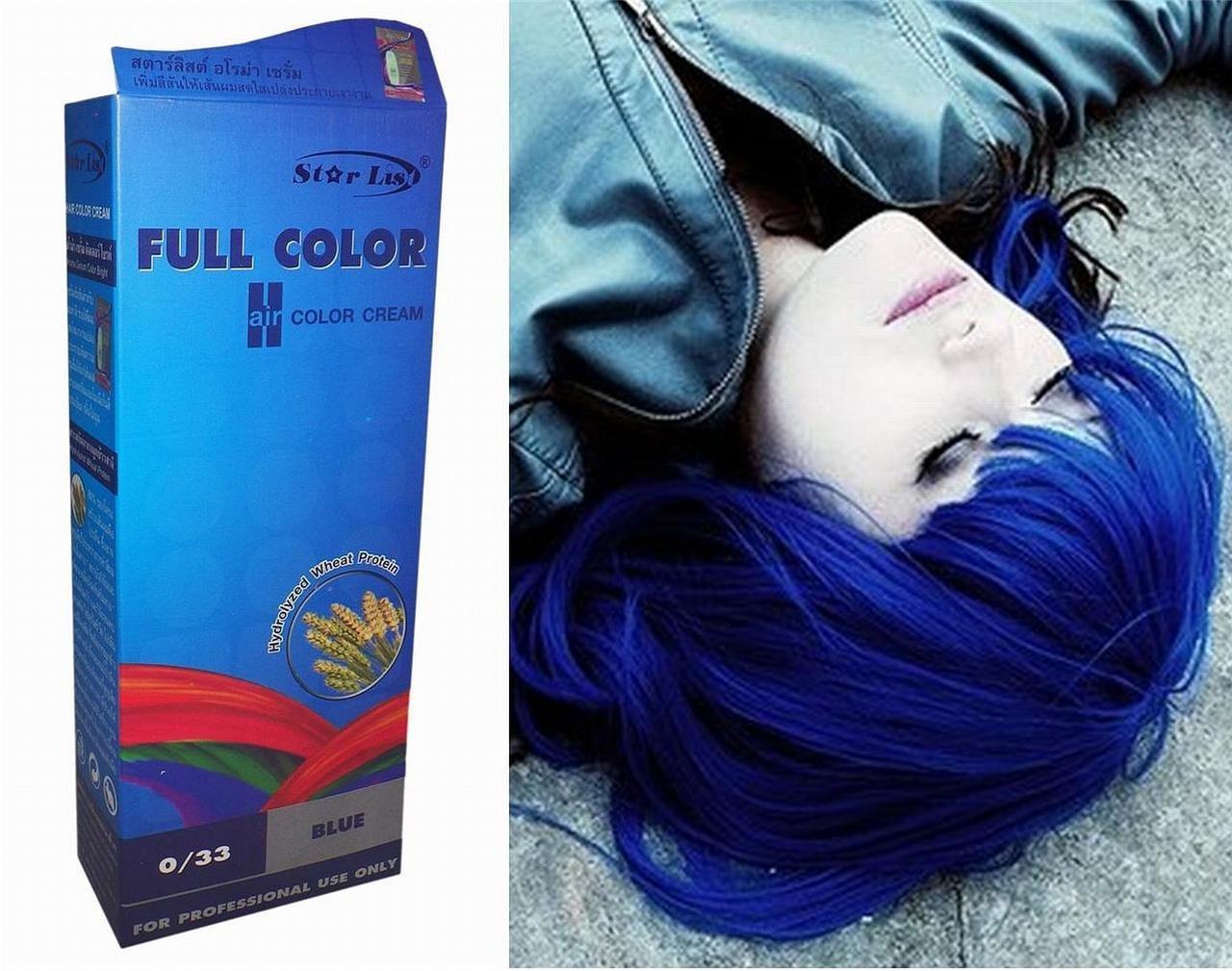Premium Permanent Hair Colour Cream Dye Bright Blue 0_33 Punk Goth by Starlist