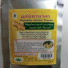 Thanakha Powder Herbal 75g.