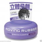 GATSBY MOVING RUBBER HAIR WAX WILD SHAKE MINI 15g