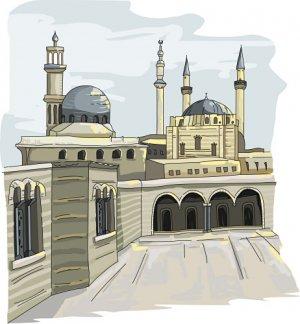 Arabic Courses Online