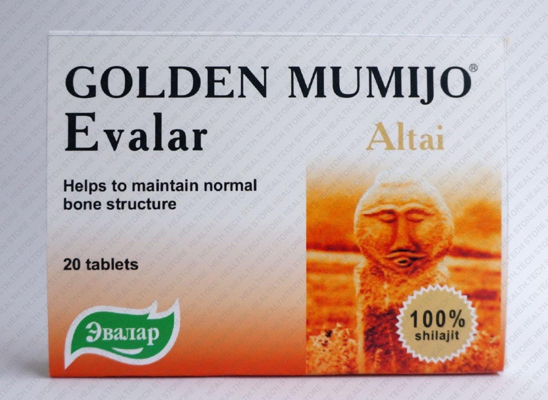 "Golden"" Pure Siberian Shilajit 20 Tablets X 0.200 grams"