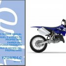 01-08 Yamaha YZ125 Service Repair Workshop & Owner's Manual CD - YZ 125 LC T T1