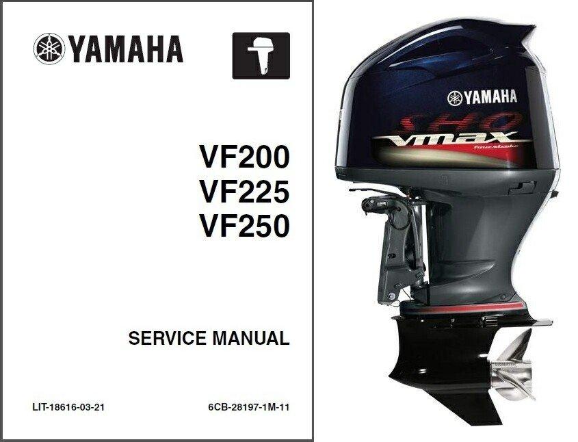 Yamaha Vf200 Vf225 Vf250 Sho V Max Outboard Motor Service border=