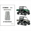 2014 Yamaha Viking FI 4x4 EPS UTV / ATV Service Repair Manual CD