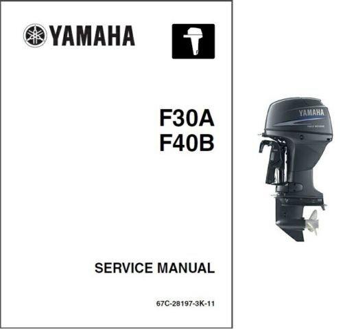 Yamaha F30 / F40 ( F30A F40B ) 4-Stroke Outboards Service Manual on a CD