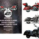 2012-2013 Victory Cross Roads / Country / Tour / Hard-Ball Service Manual on CD