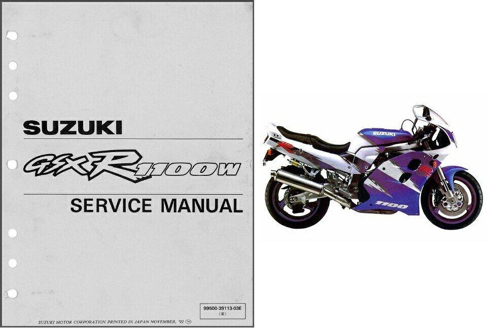1993-1998 Suzuki GSX-R1100 Service & Parts Manual CD -- GSXR GSX R 1100