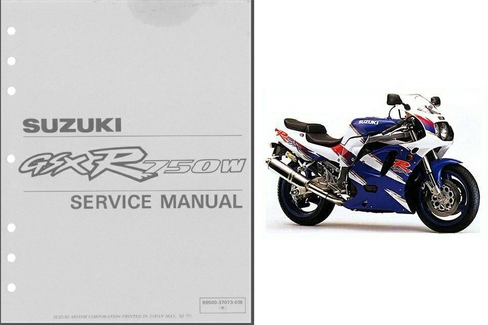 1993-1994-1995 Suzuki GSX-R750 Service & Parts Manual on a CD ---- GSXR 750