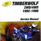 1992-1998 Yamaha YFB250 Timberwolf 250 ATV Service Repair Manual CD