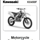 2009-2010-2011 Kawasaki KX450F Service Manual on a CD