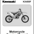 2012-2013-2014 Kawasaki KX450F Service Manual on a CD