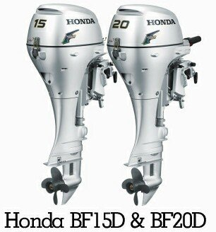 Honda BF15D / BF20D Outboard Motor Service Repair Manual CD ----- BF 15 BF 20 D