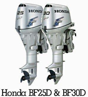 Honda BF25D BF30D Outboard Motor Service Repair Manual CD --- BF 25D 30D 25 30 D