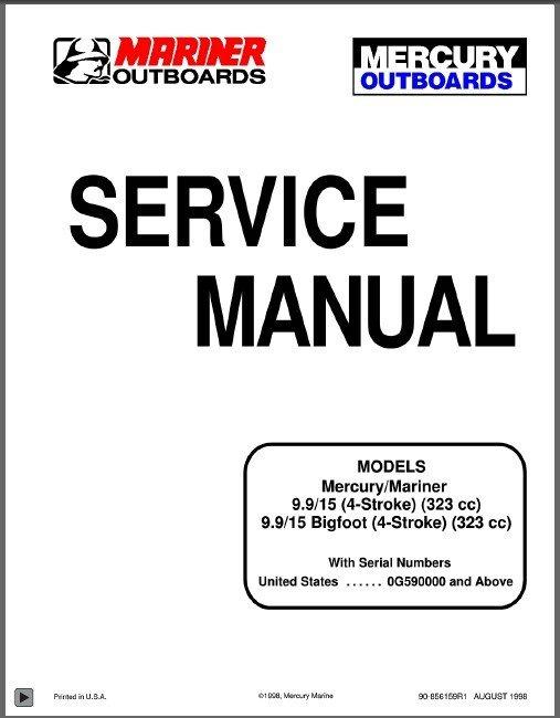 Mercury / Mariner 9.9 / 15 (Bigfoot) 4-Stroke Outboard Motors Service Manual on a CD