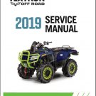 2019 Textron Off Road (Arctic Cat) Alterra TBX / Mud Pro 700 ATV Service Manual CD