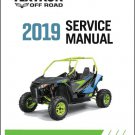 2019 Textron Off Road (Arctic Cat) Wildcat Sport Service Manual CD