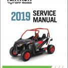 2019 Textron Off Road (Arctic Cat) Wildcat Trail Service Manual CD