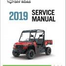 2019 Arctic Cat ( Textron ) Prowler Pro UTV Service Repair Manual on a CD