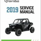 2019 Arctic Cat ( Textron ) Wildcat XX UTV Service Repair Manual on a CD