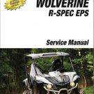 2016-2017 Yamaha Wolverine R-Spec EPS SE UTV Service Repair Manual CD