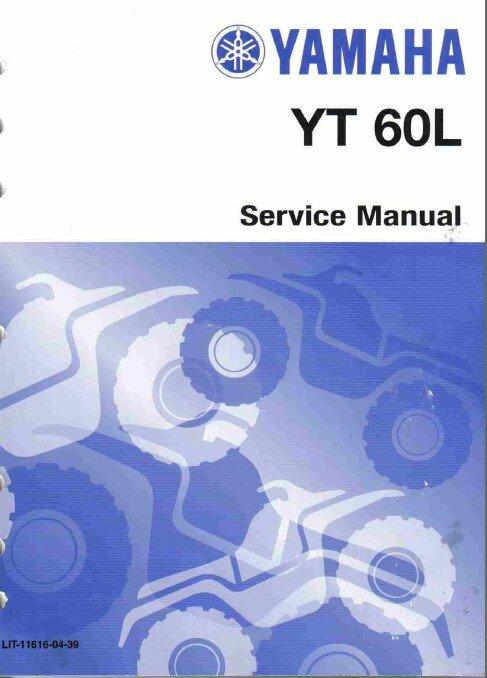 1984-1985 Yamaha YT-60 Tri-Zinger Service Repair Manual on a CD -- YT 60 YT60