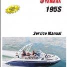 2020-2021 Yamaha 195S PWC Jet Boat Service Repair Manual CD - 195 S