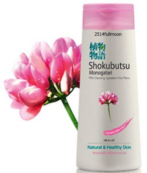 200 ml. Shokubutsu Monogatari Shower Bath Cream Chinese Milk Vetch