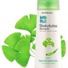 200 ml. Shokubutsu Monogatari Shower Bath Cream Ginko