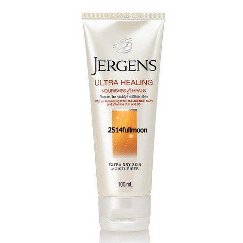 100 ml. Jergens Multi Body Ultra Healing Nourishes & Heals Moisturiser
