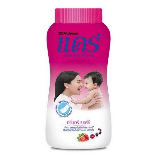 180 g. CARE Baby Powder Hypo-Allergenic Talcum Very Berry