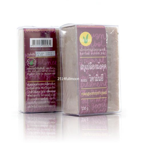 130 g. Baivan Herbal Scrub Soap Bar From Royal Chitralada Projects Mangosteen plus Vitamin E