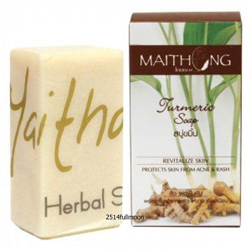 100 g. Maithong Natural Herbal Soap Bar Face And Body Wash Turmeric Soap