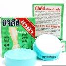 2X 15.3 g NICHIDI Cracked Heel Cream Moisturizing Soft Smooth Foot Care Repair