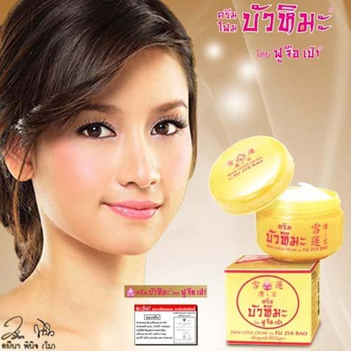 15 g. Fu Zhi Bao Snow Lotus Cream Pearl Herbal Anti Aging