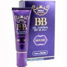 15 g. Mistine BB Oil Control Mousse Cream SPF 25 PA++