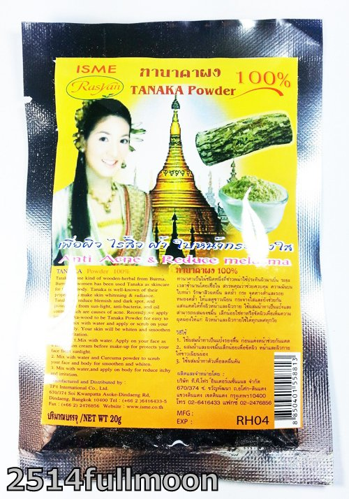 20 g. Thanaka Anti Acne Dark Spots Anti Aging Face Mask Powder