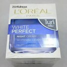 50 g. L'Oreal Paris White Perfect Night Cream Whitening Even Tone Melanin-vanish
