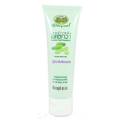 85 g. Abhaibhubejhr CUCUMBER Natural Facial Cleansing Gel Face Wash
