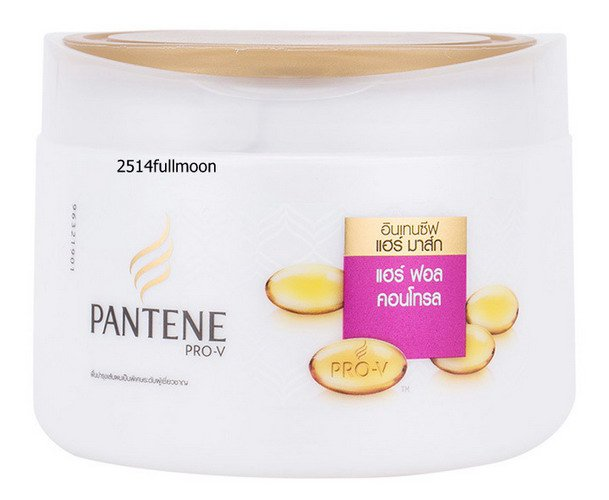 250 ml. PANTENE Pro-V Pantene Pro-V Total Hair Fall Control Intensive Hair Mask