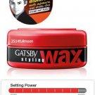 75 g. GATSBY Hair Styling Wax Power & Spikes