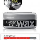 75 g. GATSBY Hair Styling Wax Mat & Hard