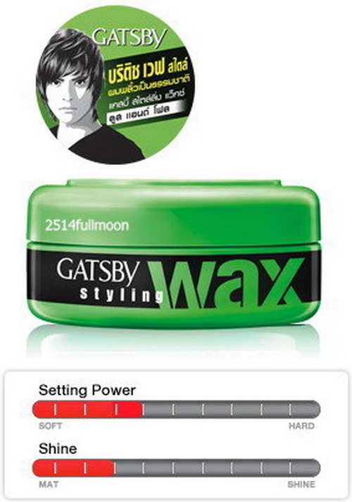 75 g. GATSBY Hair Styling Wax Loose & Flow