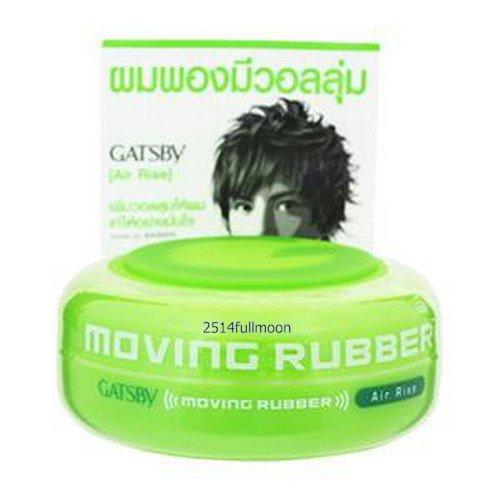 80 g. GATSBY Moving Rubber Hair Styling Hair Wax AIR RISE