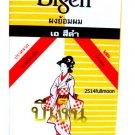 6 g. A Black Bigen Permanent Powder Hair Color Hair Dye Free Ammonia