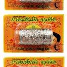 3 Pcs. JARUNGJIT Herbal Inhaler Thai Vintage Relief Dizziness Nasal Refreshing