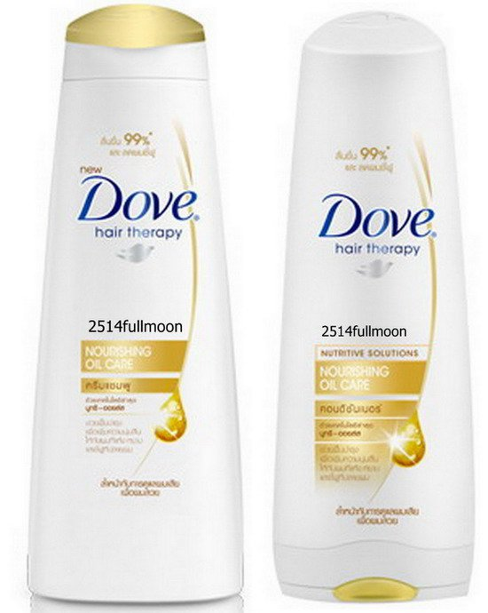 Set of Dove Hair Therapy Nourishing Oil Care Shampoo & Conditioner