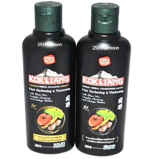 Set of KOKLIANG Chinese Herb Natural Darkening & Thickening Shampoo & Conditioner