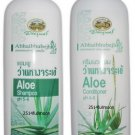 Set of Abhaibhubejhr THAI Herb ALOE Shampoo & Conditioner For Dry & Damaged Hair