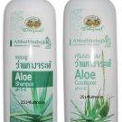 Set of Abhaibhubejhr THAI Herb ALOE Shampoo & Conditioner For Dry & Damaged Hair